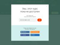 Piece of online education site