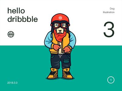 hello dribble illustration dog