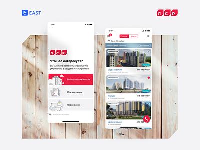 LSR property developer property ux ui mobile design