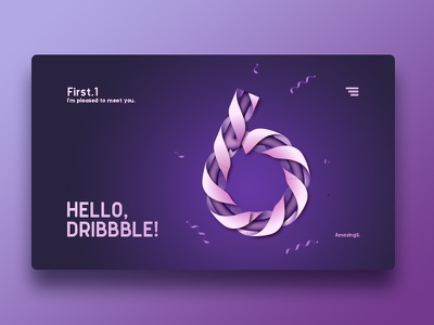 Hello Dribbble! china debut hello number 6