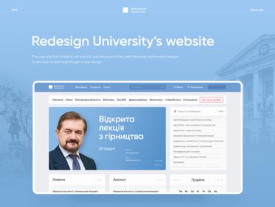 Concept: Redesign University's website