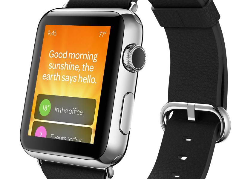 Apple watch welcome app