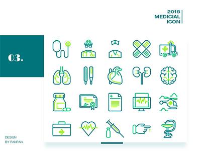 Medicial icon