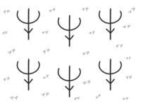 Chinese Characters Pattern Illustration - 牛