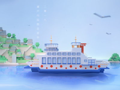 naoshima - the island