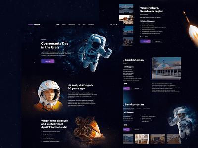 Landing Page – Cosmonauts Day In The Urals ux colors event astronaut space ui design gradient web design interface creative  design