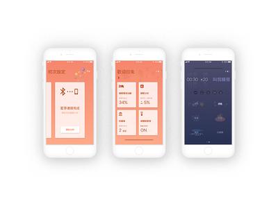 Sleep analyzing and motioning app interface