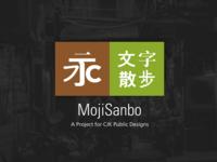 MojiSanbo - Coming Soon……