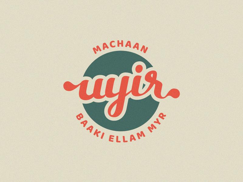 Uyir Badge Design handlettering logo curiouskurian branding lettering graphic design badge badge design