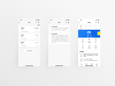 Mini-Program-APP-design-weather