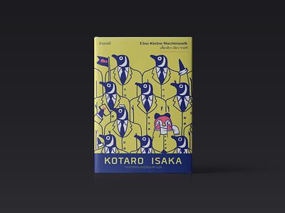 Eine Kleine Nachtmusik (Thai Edition Book Cover) design illustration bookcoverdesign bookcover