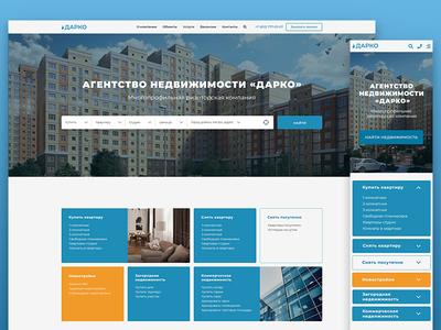 Real estate agency web-design ux ui