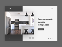 Interior Design interface interaction ui ux design web-design