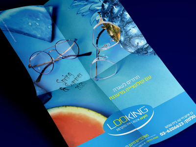 Refreshing glasses photography print summer spring looking optical trend watermelon pineapple refresh blue glasses flyer