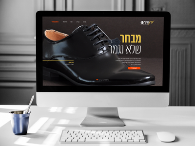 My First attempt at Web store website shoes