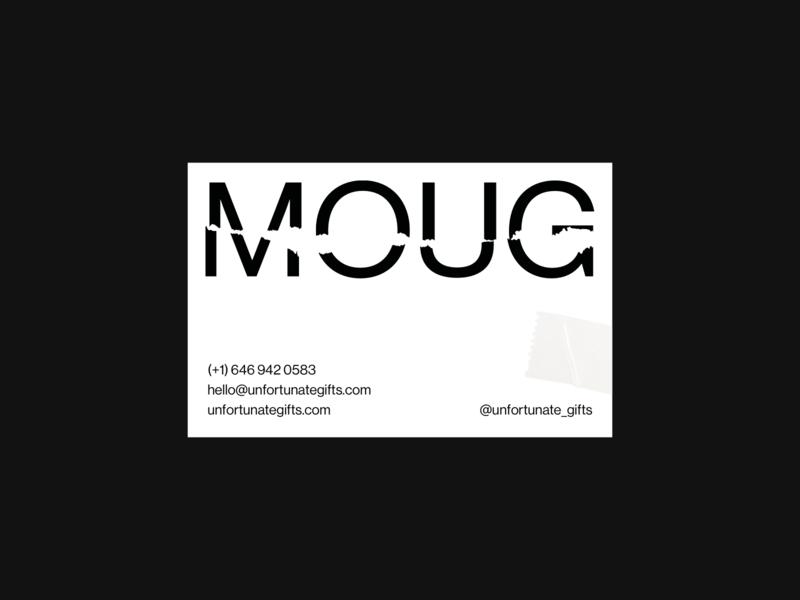 Museum of Unfortunate Gifts BC typography gift unfortunate museum design branding vector logo bc