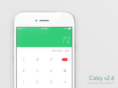 Calzy 2.6 | White  ios8 simple calculator clean ux ui app iphone ios