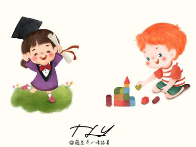 Cute Children part2