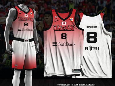 Japan 2023 FIBA World Cup - Home Jersey fan made basketball jersey jersey design