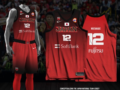 Japan 2023 FIBA World Cup - Away Jersey fan made basketball jersey jersey design