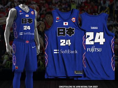 Japan 2023 FIBA World Cup - Alternate Jersey fan made basketball jersey jersey design