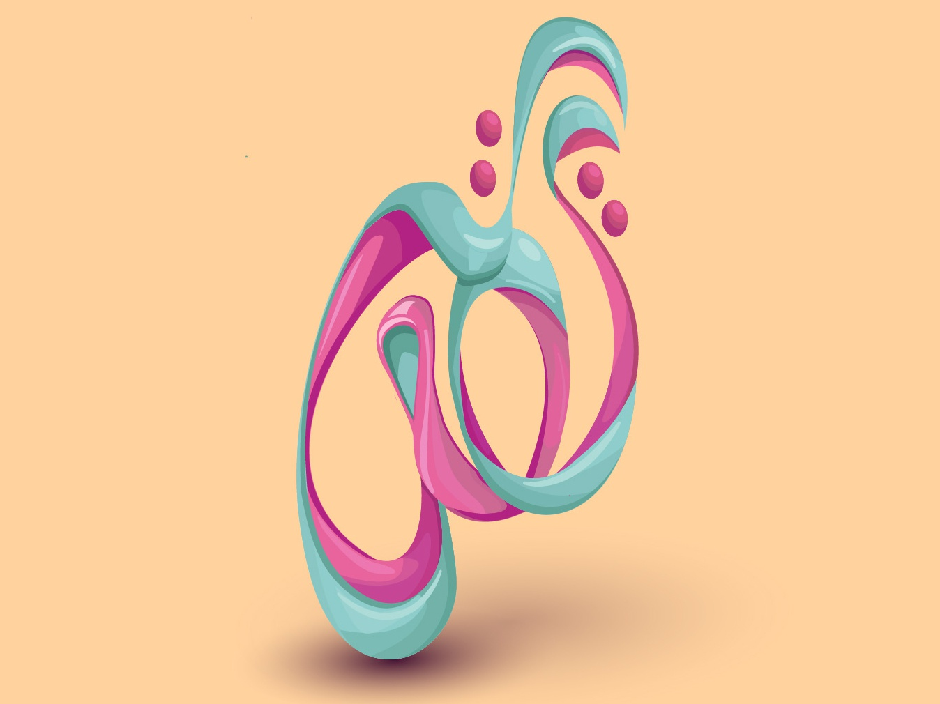 A Typo of my name written in Arabic 2d art design vector typography signature name illustrator type typo illustartion