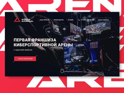 Website Arena Arsenal ui graphic design landing website uidesign