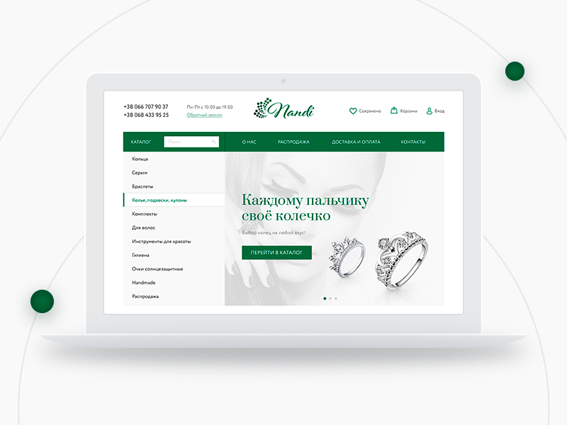 Jewelry network e-commerce website + Free macbook mockup mobile catalogue jewelry ui ux web design onlineshop