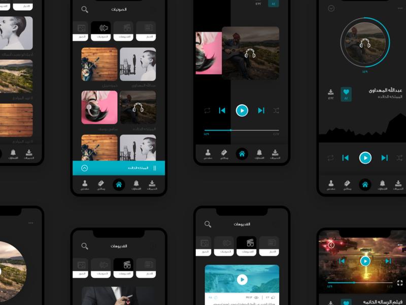 dla3jumerah Dark Mode ui sport sound news mobile idea football design intro app splash