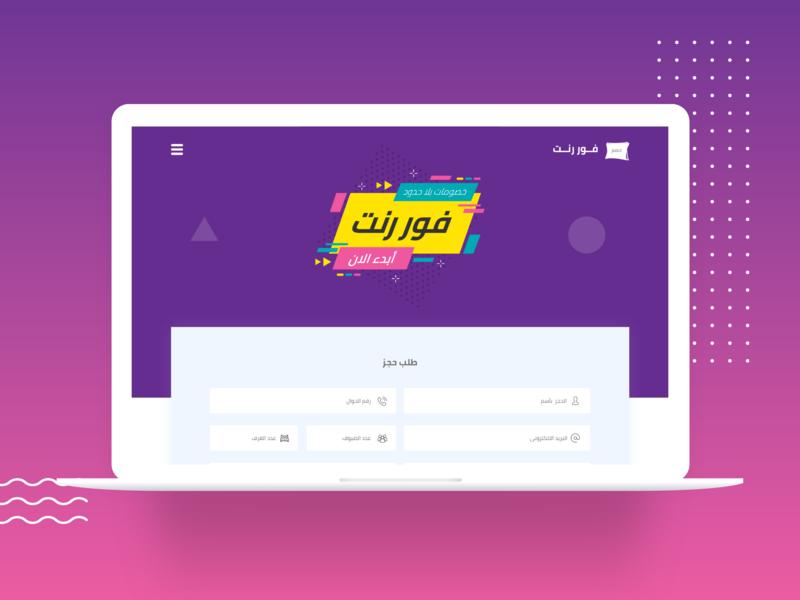 ForRent offers vector ui idea design website offers