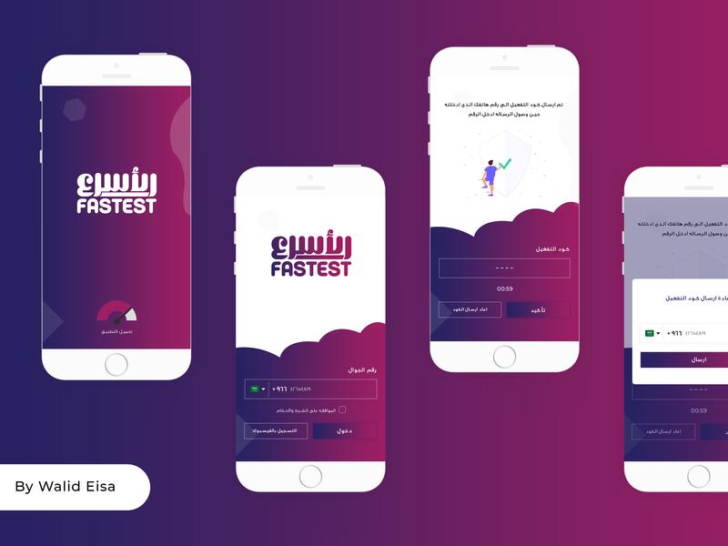 Fastest mobile splash idea ui intro app design