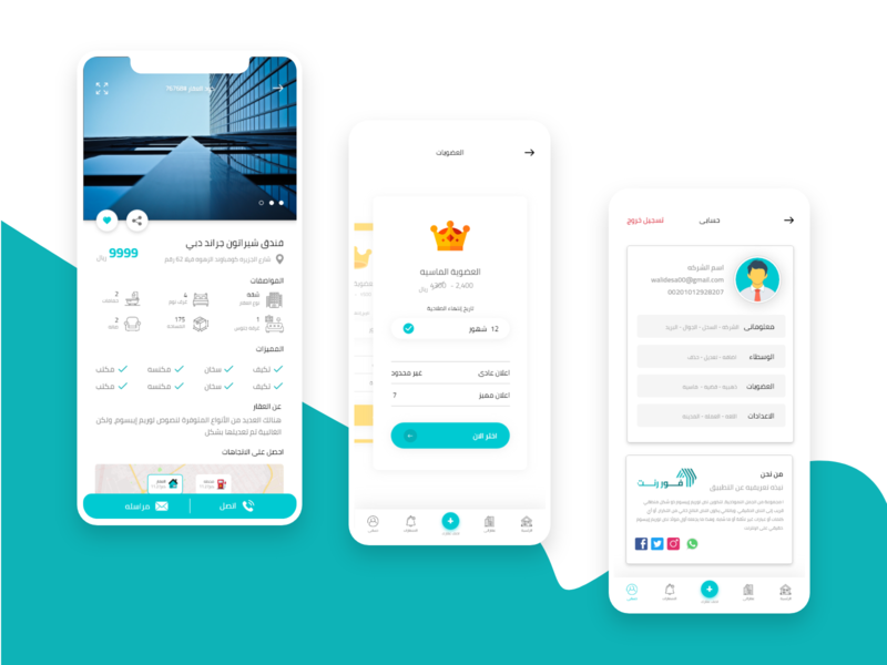 ForRent app app package settings booking hotel home house mobile ui idea design