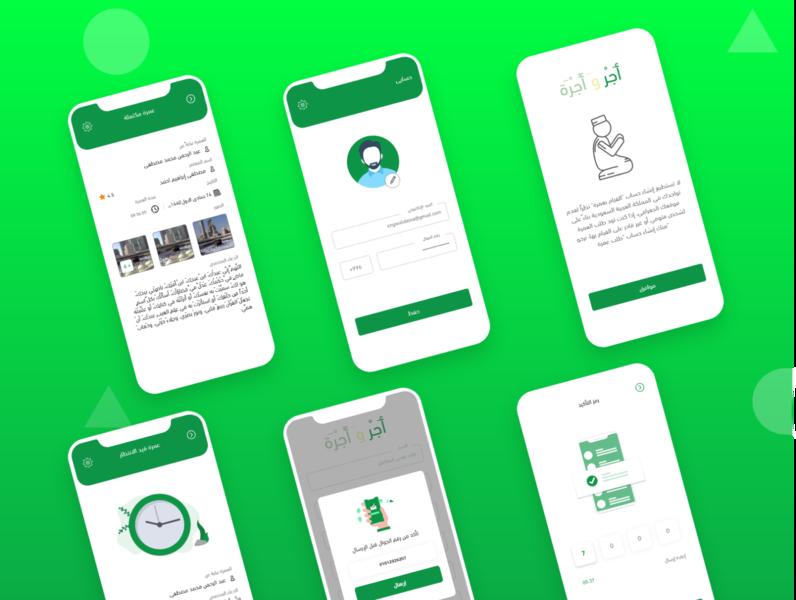 agr-ogra muslim mobile ui idea design app