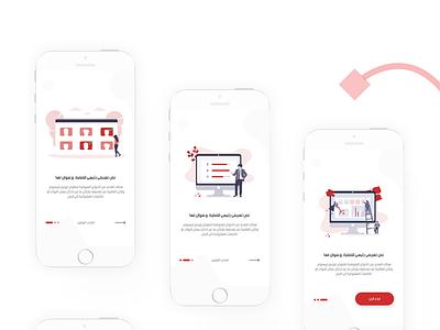 instPlus splash mobile intro app idea ui design