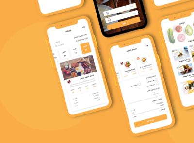 Homenu homepage eat food home screen splash mobile intro app idea ui design