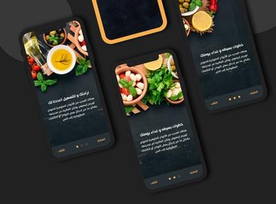 Homenu Dark Mode homepage eat food home screen splash mobile intro app idea ui design