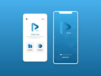 Pcut homepage video logo home screen splash mobile intro app idea ui design