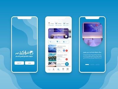Moaked real estate booking hotel home screen splash mobile intro app idea ui design