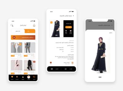 Dafa App menu popup woman clothes product ux home screen mobile app ui design