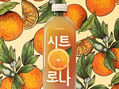 Organica Juices