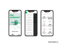 Redesign of the online store De-markt