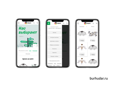 Redesign of the online store De-markt uxui interaction