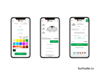 Redesign of the online store De-markt ecommerce e-commerce interaction redesign ux ui