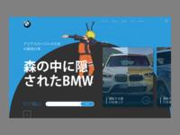 BMW vs Naruto