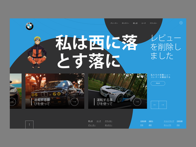 Naruto vs BMW_2 editor e-commerce ecommerce desktop black system blue redesign eye uxui typoraphy illustration grid design poster identity interaction branding ui ux logo