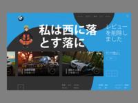 Naruto vs BMW_2