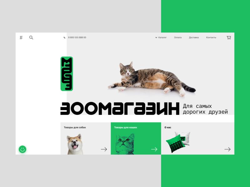 Pet store for dearest friends uxui grid identity graphic ecommerce e-commerce logo design branding interaction ux ui