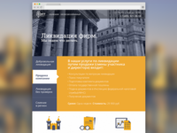 Lawyer Firm Website