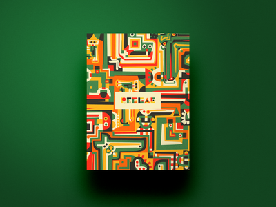 reggae poster contest 2020 illustration creative design africa sound vibes pattern contemporary art contest music jamaica mockup print art direction abstract cover geometric geometry vector illustration poster reggae