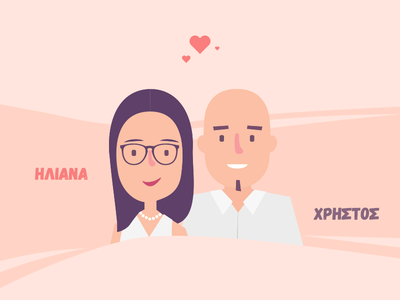 Iliana & Christos